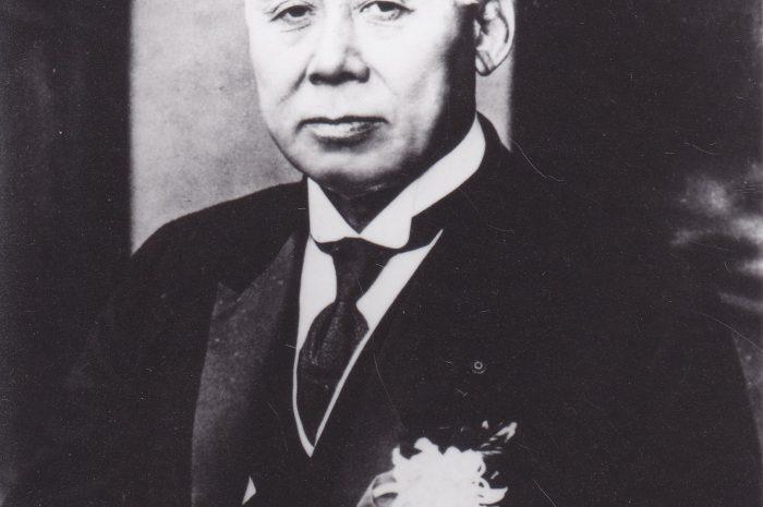 Takashi Hara – Erster bürgerlicher Japaner als Premierminister